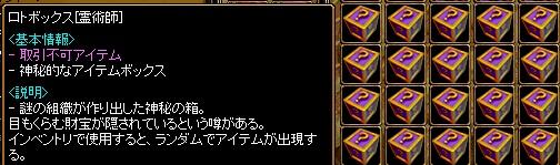 RedStone 12.05.01[02]