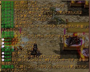 RedStone 12.05.01[01]