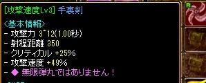 RedStone 12.05.05[04]
