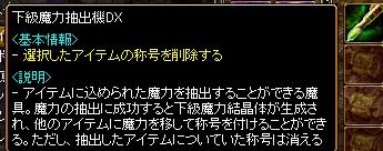 RedStone 12.05.05[03]