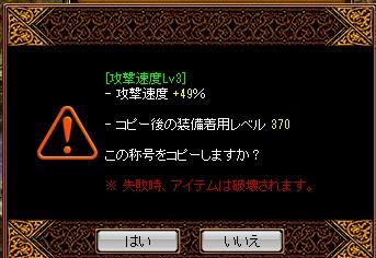 RedStone 12.05.05[09]