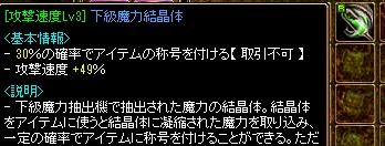 RedStone 12.05.05[08]