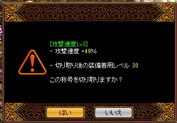 RedStone 12.05.05[07]