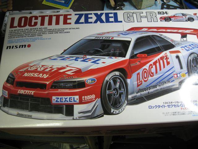 LOCTITE GT-R01