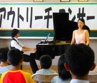 奥浦中学校アウトリーチコンサート1