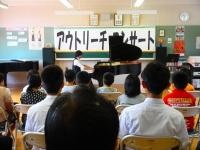 奥浦中学校アウトリーチコンサート2