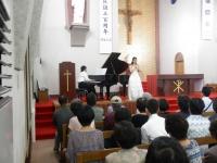 福江教会リサイタル1