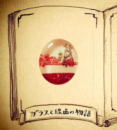 story_52.jpg