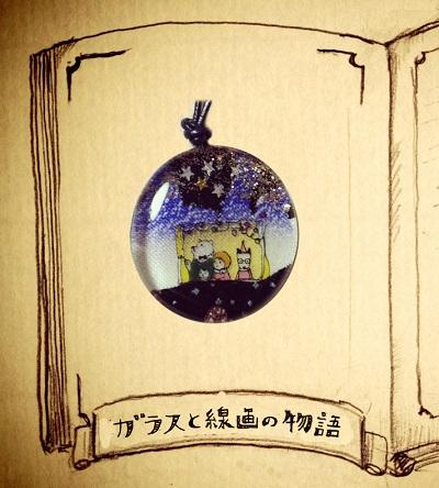 story_53.jpg