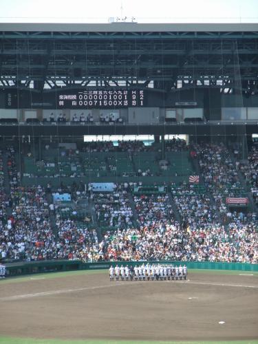 2010夏甲子園決勝