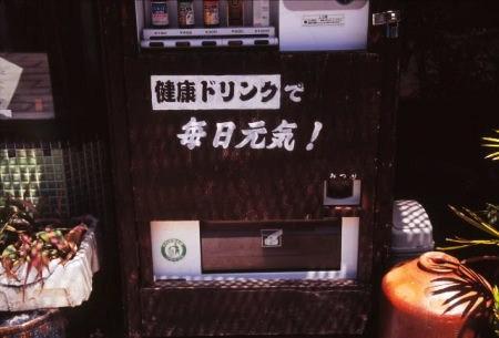20110325_noririn.jpg