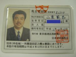 umanushishou8minibokashi.jpg