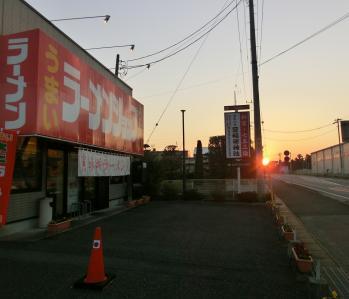 1店舗 朝日