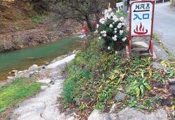 川風呂入口(1)