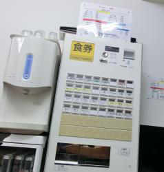 券売機・冷水器