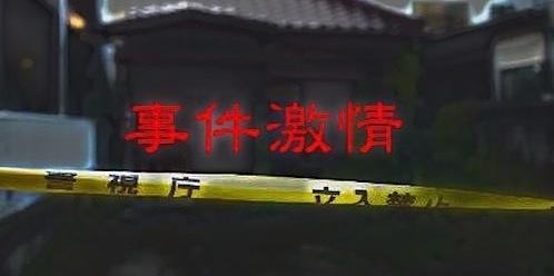 00jikengekijo_ichiran001.jpg
