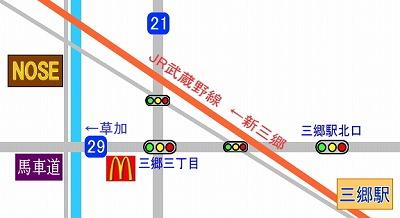 misatomapthirasi_20110422010946.jpg