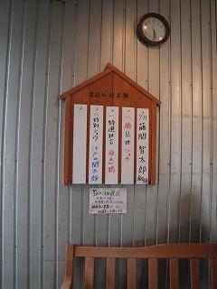 matsuyama5s.jpg