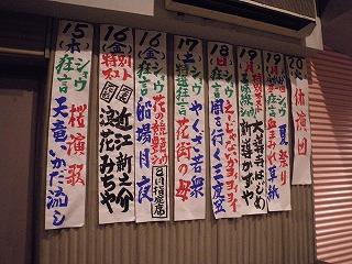 matsuyama8s.jpg