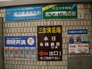 miyoshi010s.jpg