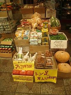 miyoshi040s.jpg