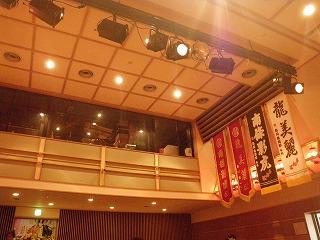 miyoshi120s.jpg