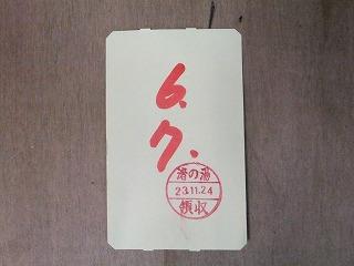 nagisa27.jpg