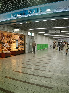 ohshima020s.jpg