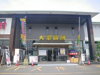 shikokukenkou2s.jpg