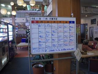 shikokukenkou3s.jpg