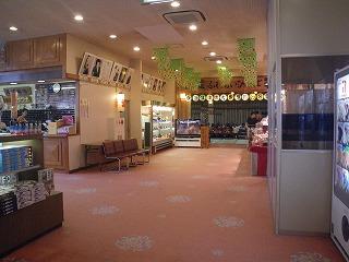 shikokukenkou4s.jpg