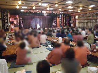 shikokukenkou6s.jpg