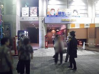 tatsuyama9s.jpg