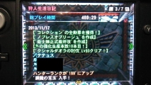 MH4 ギルドカード 狩人生活日記 469時間29分 1117
