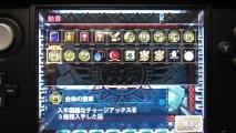 MH4 勲章 コレクション 1117