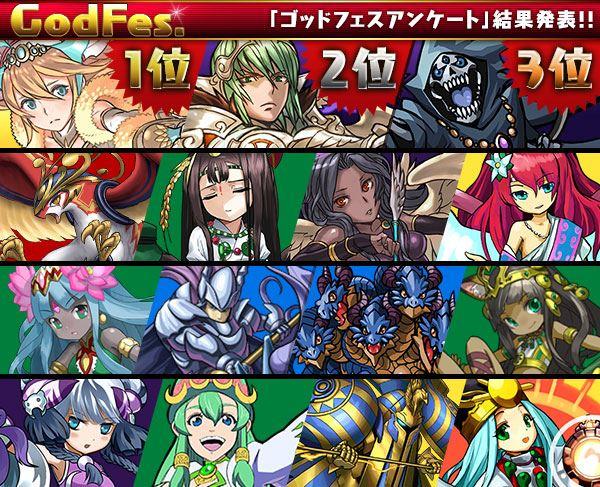 selectionGOD_R.jpg