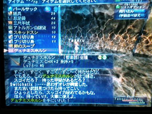 CA3C0371.jpg