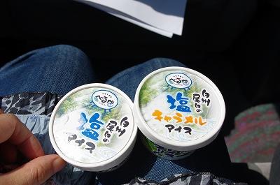 s-アイスクリーム