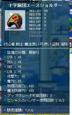 Maple110331_205259.jpg