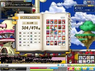 Maple110331_205310.jpg