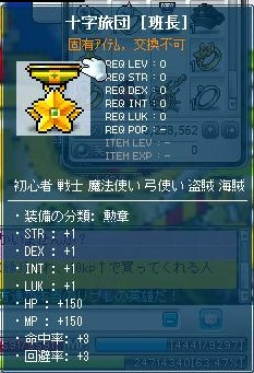 Maple110331_205531.jpg