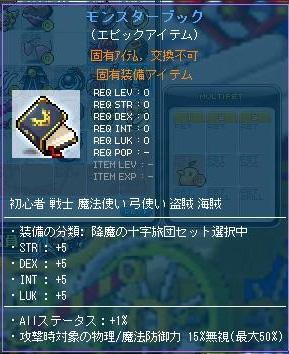 Maple110402_110748.jpg