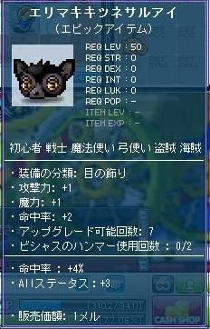 Maple110402_110913.jpg