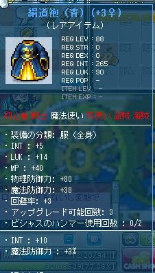 Maple110402_111009.jpg