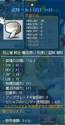 Maple110402_111021.jpg