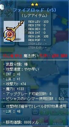 Maple110402_111413.jpg