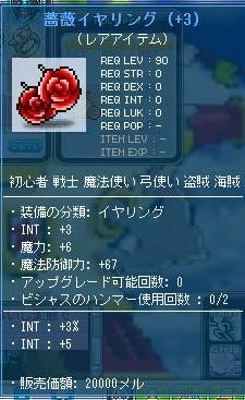 Maple110402_111444.jpg