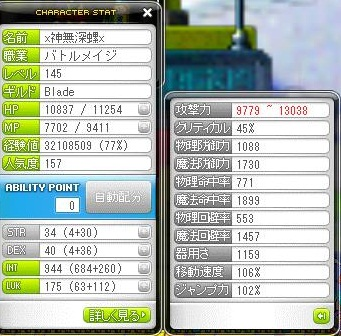 Maple110402_114217.jpg