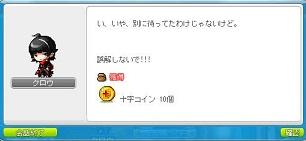 Maple110403_232013.jpg