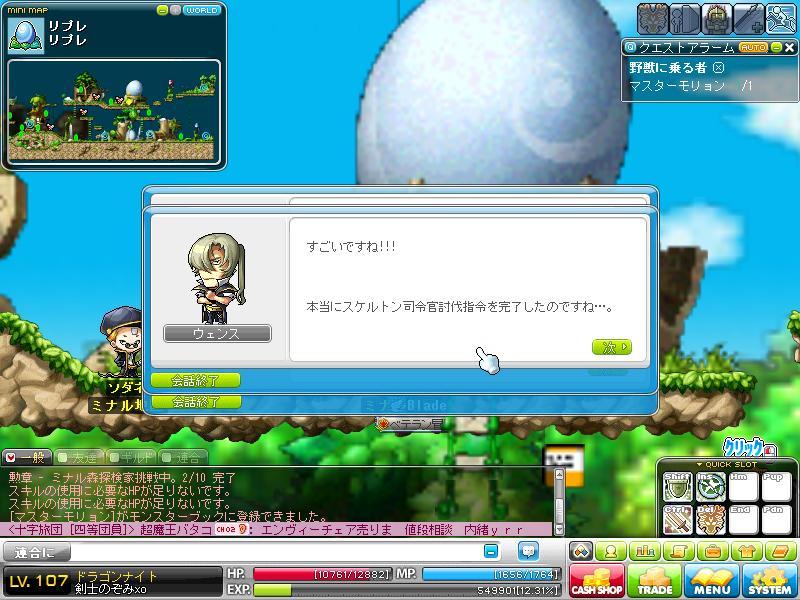 Maple110404_104037.jpg